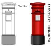 Red Mail Box. British  London...