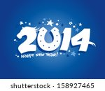 2014 year design template with horse. - stock vector