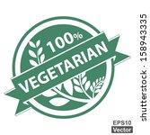 vector   healthy product or... | Shutterstock .eps vector #158943335