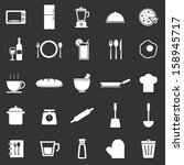 kitchen icons on black... | Shutterstock .eps vector #158945717