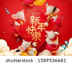 four cute mice writing... | Shutterstock . vector #1589536681