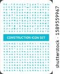 construction vector icon set... | Shutterstock .eps vector #1589559967
