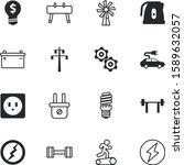 power vector icon set such as: infographic, kettle, dutch, engine, conservation, mechanism, long, preparation, tip, tea, horse, solution, room, teamwork, glass, enterprise, mechanical, engineering