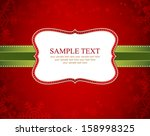 vector christmas frame and... | Shutterstock .eps vector #158998325