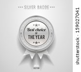 silver vector glossy badge | Shutterstock .eps vector #159027041