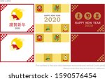 new year web banner with a year ... | Shutterstock .eps vector #1590576454