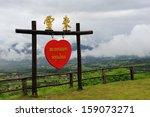 Suntichon Village In Pai  Mae...