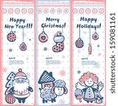 set of christmas bookmarks    Shutterstock .eps vector #159081161