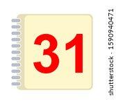 31 day calendar icon. vector... | Shutterstock .eps vector #1590940471