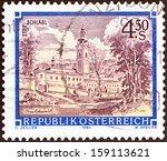 austria   circa 1984  a stamp... | Shutterstock . vector #159113621