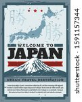 Japan Travel And Tokyo City...