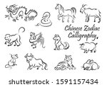 zodiac animal vector icons of... | Shutterstock .eps vector #1591157434