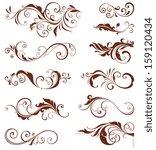 vector swirl ornate motifs.... | Shutterstock .eps vector #159120434