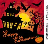 red spooky house 01   vector... | Shutterstock .eps vector #159137507