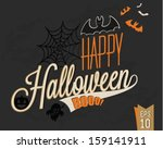happy halloween vector... | Shutterstock .eps vector #159141911