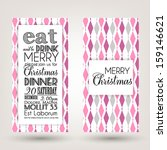 merry christmas and happy new... | Shutterstock .eps vector #159146621