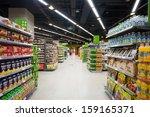 beijing china   july 6  hualian ... | Shutterstock . vector #159165371