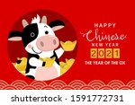 happy chinese new year greeting ... | Shutterstock .eps vector #1591772731