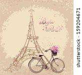 Bonjour Paris Text With Tower...