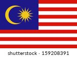 original and simple malaysia... | Shutterstock .eps vector #159208391