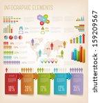 set of info graphics elements.... | Shutterstock .eps vector #159209567