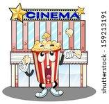illustration of a popcorn at... | Shutterstock . vector #159213191