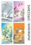 four seasons  winter  spring ... | Shutterstock .eps vector #159213641