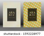 islamic pattern vector cover... | Shutterstock .eps vector #1592228977