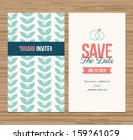 save the date cards template