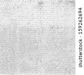 White Brick Wall Texture Grunge ...