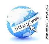 internet search   Shutterstock . vector #159262919