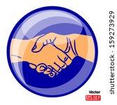 hand shake  shaking hands... | Shutterstock .eps vector #159273929