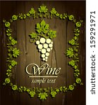 wine vector label  | Shutterstock .eps vector #159291971