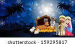 holy family in bethlehem on the ... | Shutterstock . vector #159295817