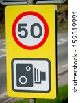 50 miles speed limit and black... | Shutterstock . vector #159319991