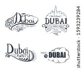set of travel to dubai... | Shutterstock .eps vector #1593239284