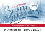 winter sale banner layout... | Shutterstock .eps vector #1593915124