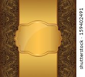 luxury gold frame on a brown... | Shutterstock .eps vector #159402491