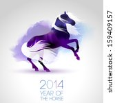 2014  Year Of The Horse.eps10...