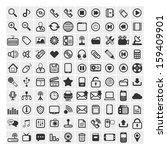 25 universal outline icons for... | Shutterstock .eps vector #159409901