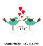 invitation card for wedding | Shutterstock .eps vector #159416699