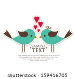 invitation card for wedding | Shutterstock .eps vector #159416705