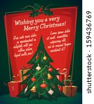 christmas greeting card  poster ... | Shutterstock .eps vector #159436769