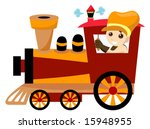 boy riding on a toy train  ... | Shutterstock .eps vector #15948955