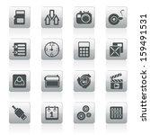 phone  performance  internet... | Shutterstock .eps vector #159491531