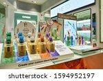 hong kong  china   circa...   Shutterstock . vector #1594952197