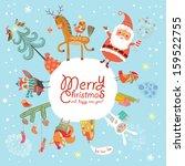 merry christmas    Shutterstock .eps vector #159522755