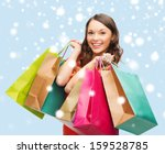 shopping  sale  gifts ... | Shutterstock . vector #159528785