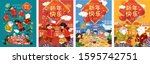 chinese new year 2020  the year ... | Shutterstock .eps vector #1595742751
