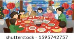 happy chinese new year 2020. an ...   Shutterstock .eps vector #1595742757